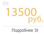 Цена на привод Somfy