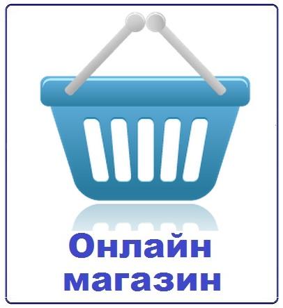 онлайн магазин жалюзи
