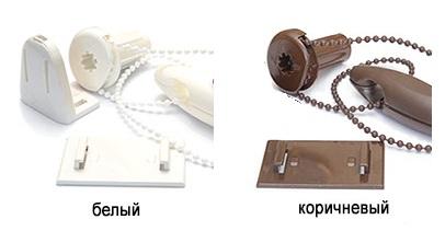 mini-furniture