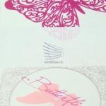 бабочки-розовый