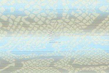 Согдиана-голубой