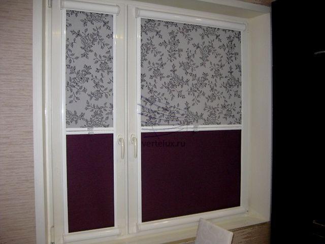 Рулонные шторы из 2 тканей