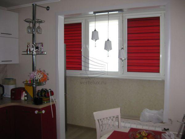Рулонные шторы день-ночь 2 цвета